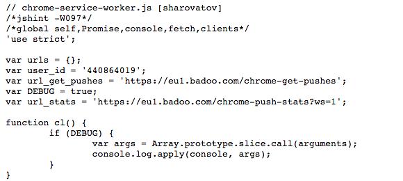 badoo user id disclose
